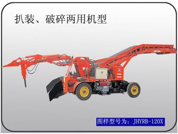 ZWY-120/45T轮式扒装破碎机